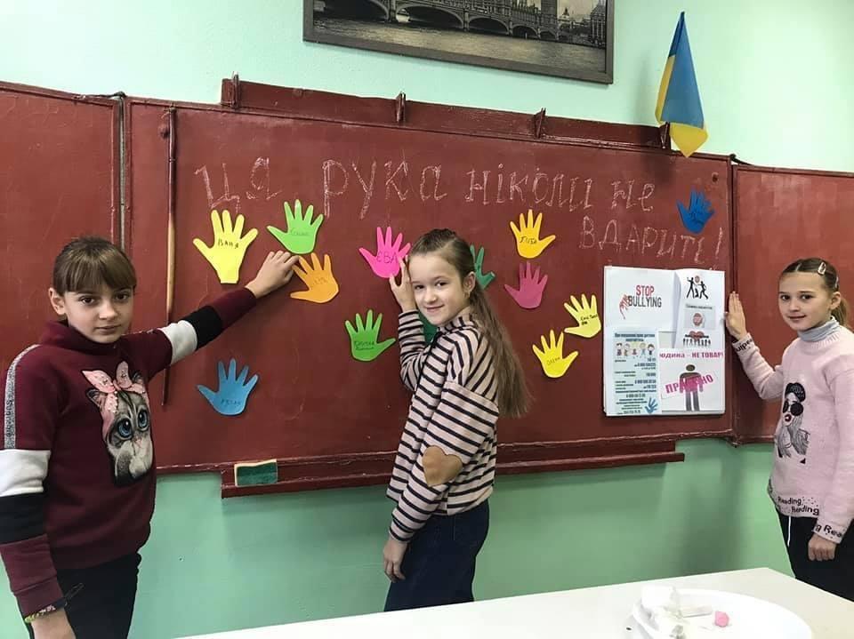 Дружківка: Два тижні учні вчилися протистояти насильству (ФОТО), фото-4