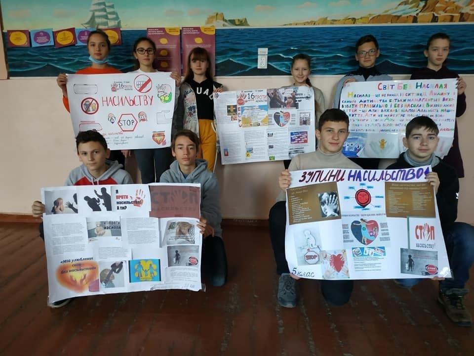 Дружківка: Два тижні учні вчилися протистояти насильству (ФОТО), фото-11