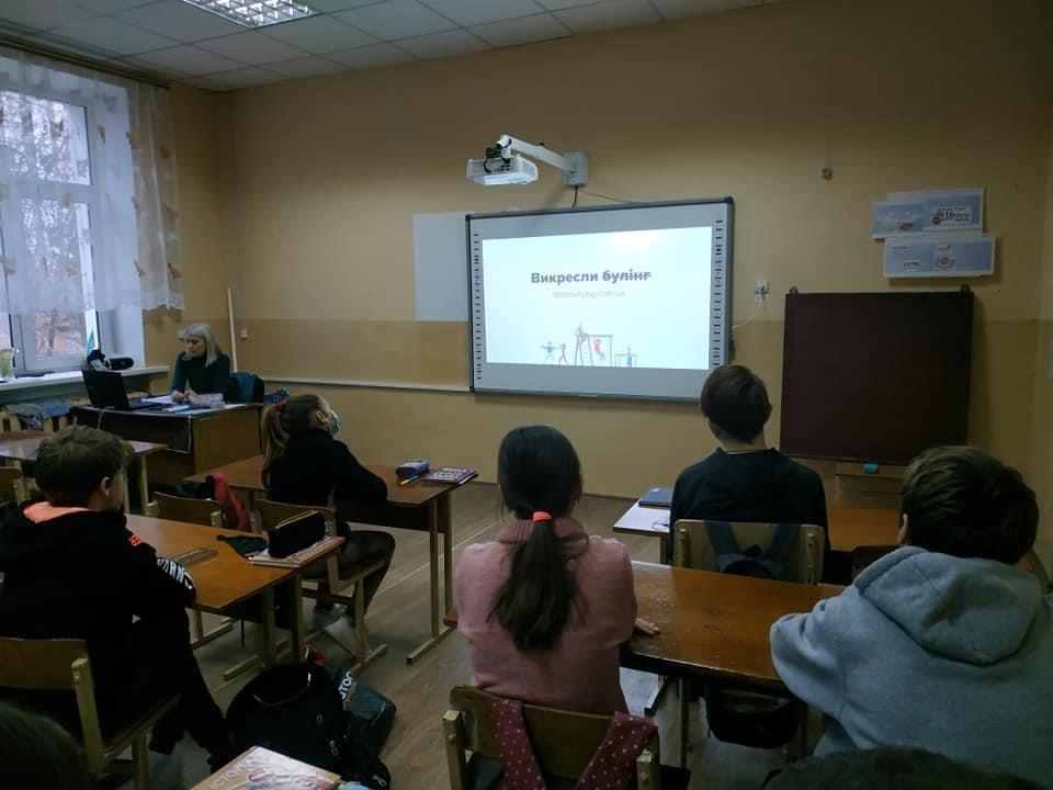 Дружківка: Два тижні учні вчилися протистояти насильству (ФОТО), фото-13