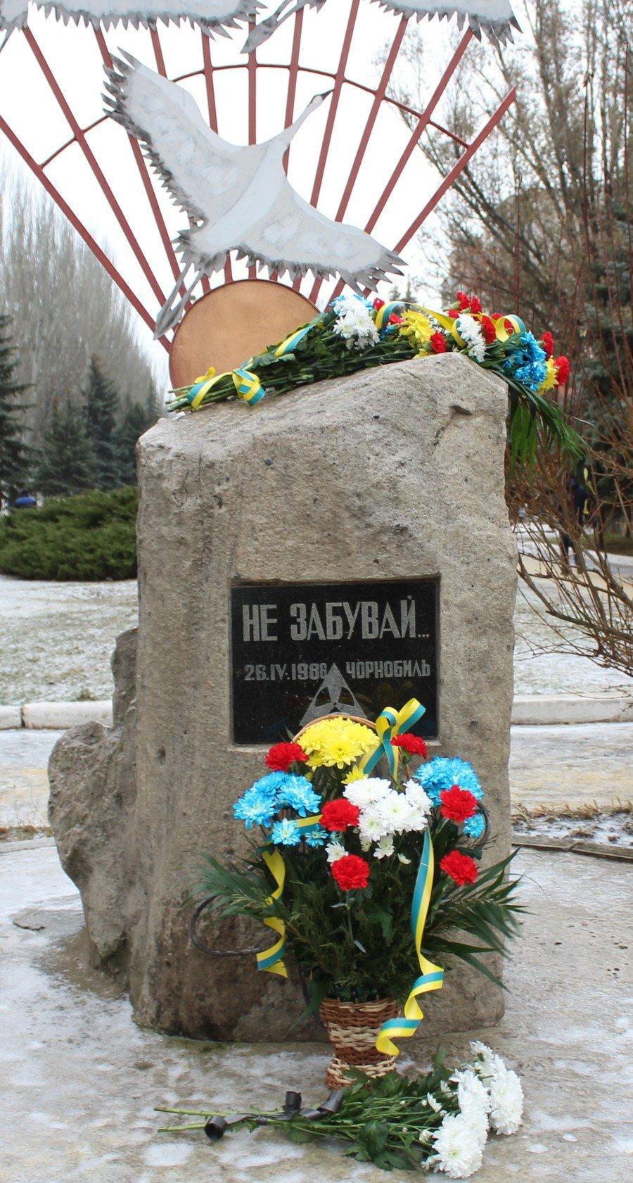 Сьогодні у Дружківці вшанували учасників ліквідації аварії на Чорнобильській АЕС , фото-1