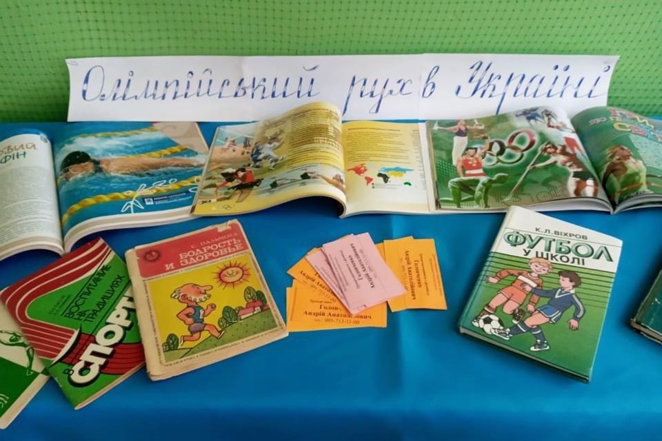 У школах Дружківки відзначають ювілей НОК України, фото-2