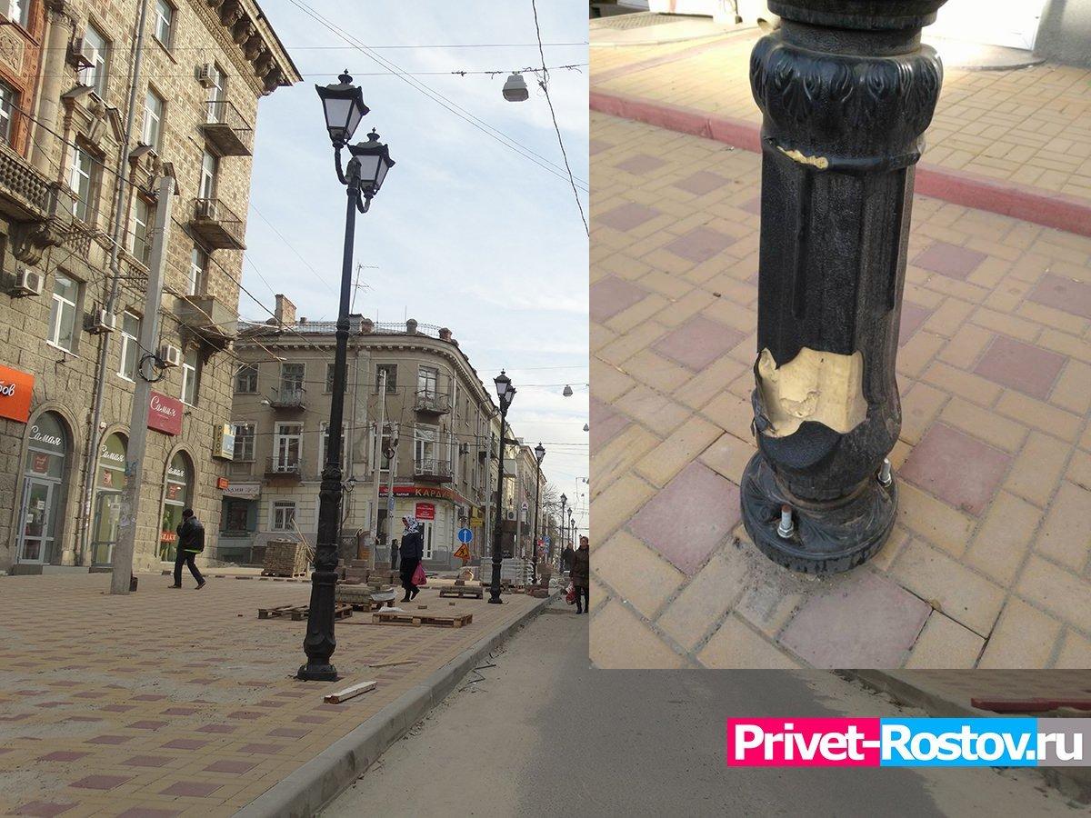 Дружковские столбы «побратались» с ростовскими и дали трещину (ФОТО), фото-3