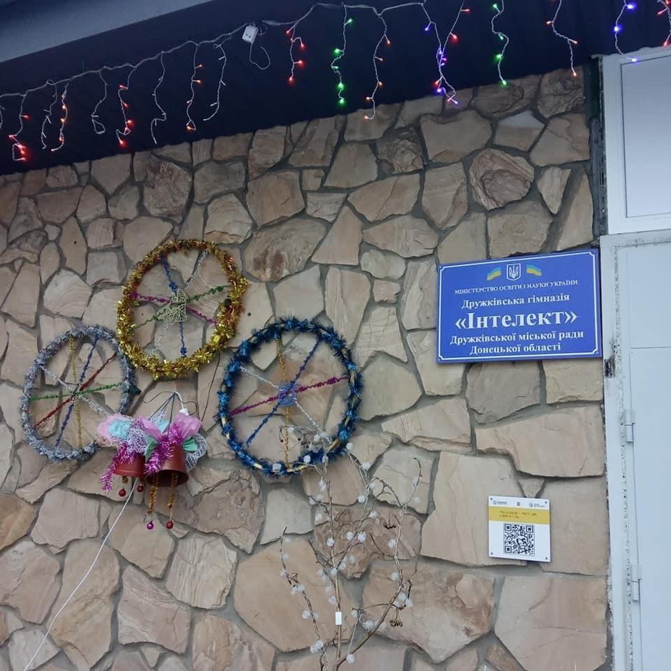 Дружківка: Як у гімназії «Інтелект» та школі №17 до новорічних свят готувались (Багато фото), фото-23