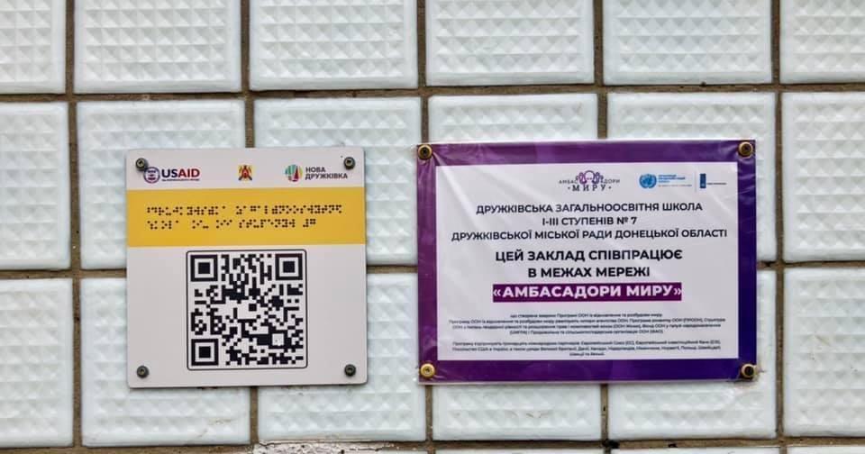 Дружківка: Напередодні новорічних свят школа №7 стала партнером «Амбасадорів миру», фото-3
