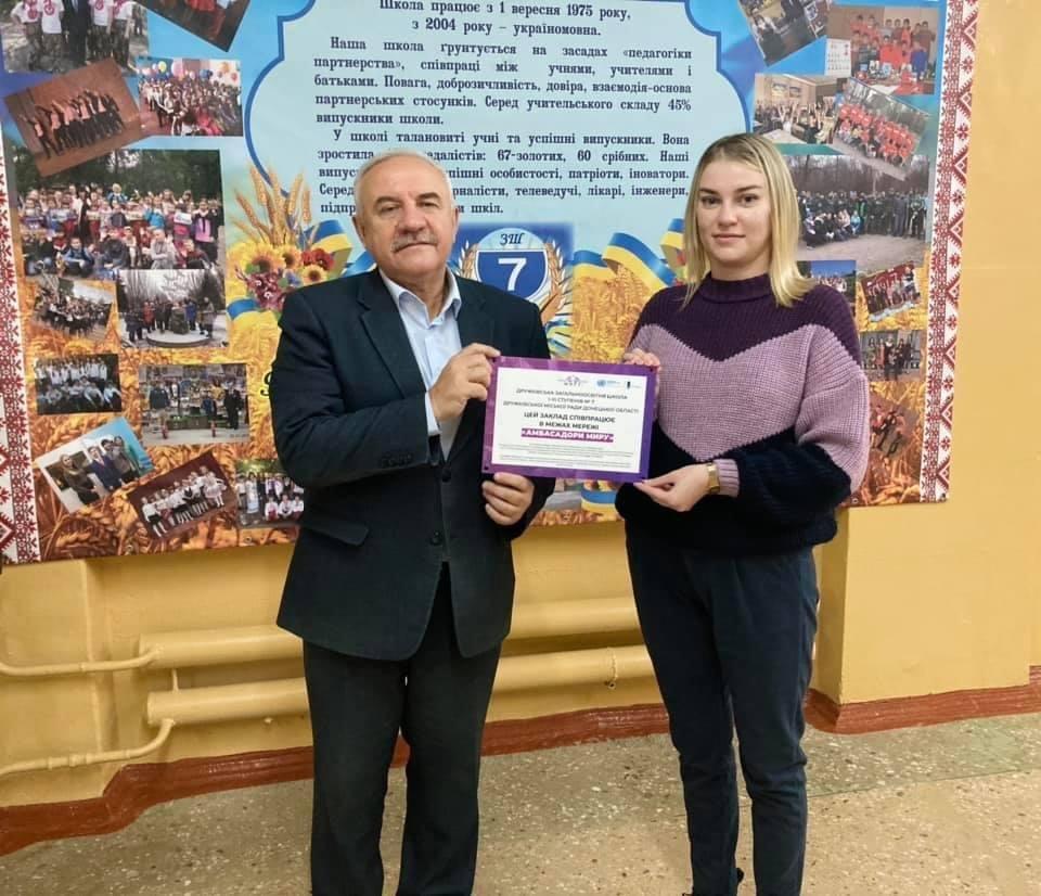 Дружківка: Напередодні новорічних свят школа №7 стала партнером «Амбасадорів миру», фото-1