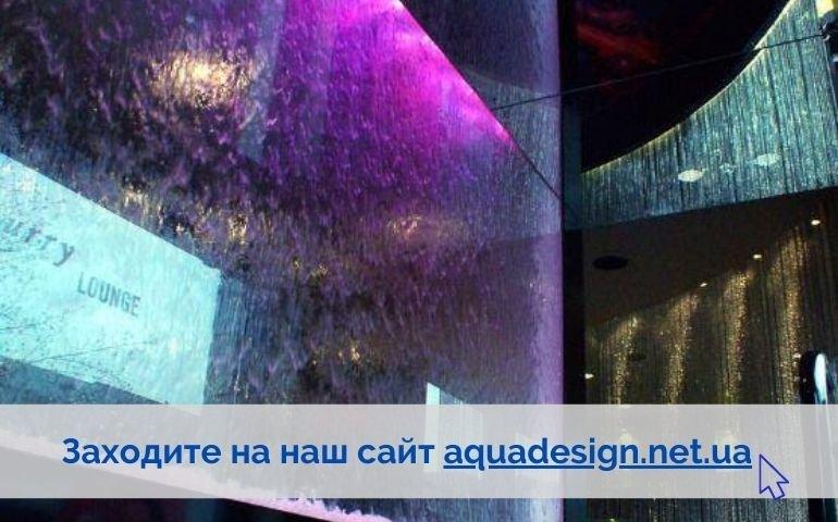 Водопады по стеклу